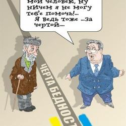 Дефолт очень полезен для Украины