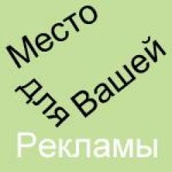 Новая ценовая политика от Нового Украинского банковского портала
