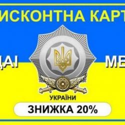 В Украине ожидают обвала цен в результате