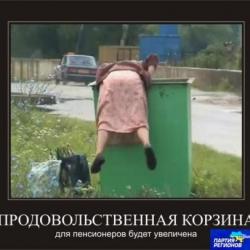 Украина одолжит еще $750 млн
