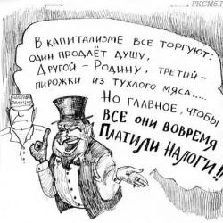 Всемирный банк признал Украину мировым лидером по количеству налогов