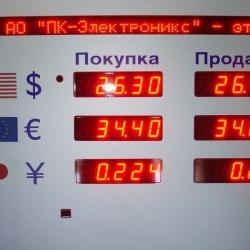 Украинцы продолжают скупать наличную валюту