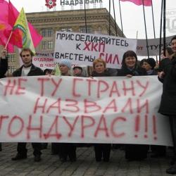 Исследование: украинцы остались одним из беднейших народов мира