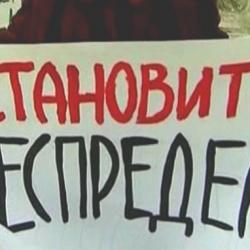 Банк повесил на запорожского пенсионера 25 тысяч «липового» кредита