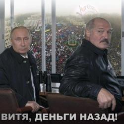 Путин заявил, что Украина должна России $30 млрд!