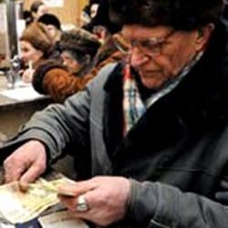 В Киеве задерживают выплату пенсий за  9 и 10 число