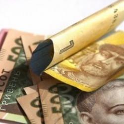 Кабмин намерен пополнить капитал Украинского банка реконструкции и развития на 5 млрд гривен