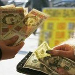 Всемирный банк призвал Украину отпустить курс гривны