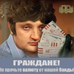 Fitch понизило рейтинги 13 украинских банков