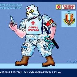 Если в Украине нет денег на пенсии, то откуда деньги на мобилизацию?