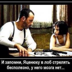 Россия продолжает творить финансовый беспредел в Крыму!