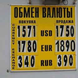 Украина потратит первый транш МВФ на пополнение золотовалютных резервов которых хватит ровно на 15 дней