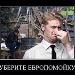 Гуманитарная катастрофа в Крыму: о чем лгут украинские СМИ