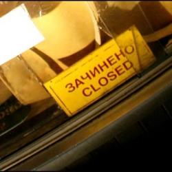 Банк ВТБ закрыл два офиса в Донецке