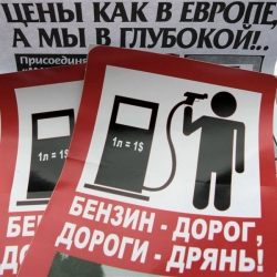 На заправках Коломойского перестали продавать бензин