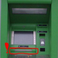 Новый способ мошенничества с банкоматами в Киеве – будьте бдительны!