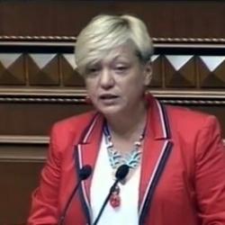 Глава НБУ: думает, что 200 агентов ФСБ расшатывают банковскую систему Украины