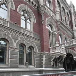 Нацбанк Украины снизил 100%-ную продажу валюты