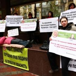 Суд обязал банк Фирташа выплатить Госипотеке 228 миллионов