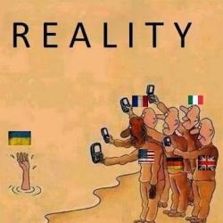 Украина надеется получить от