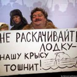 Финкомитет Рады рассмотрит сегодня вопрос отставки Гонтаревой