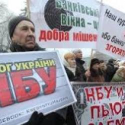 Глава Нацбанка Украины: курс гривны удержать невозможно