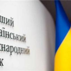 Банк Ахметова прописался в Киеве