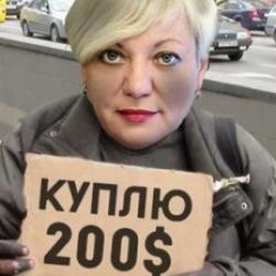 Гонтарева нашла 30 млрд гривен для кредитования экономики