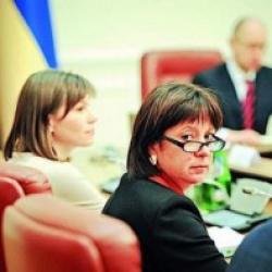 Украина хочет получить первый транш от МВФ в этом году в размере 10,8 млрд долларов