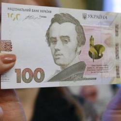 В Украине вводят в обращение банкноту в 100 гривен с подписью Гонтаревой