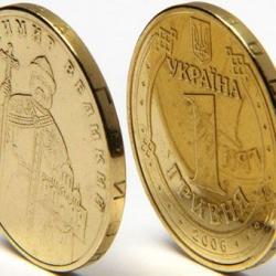 Украина перестала чеканить монеты