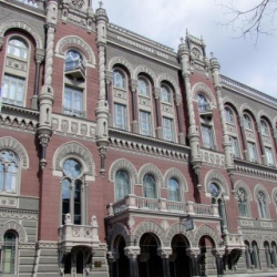 Нацбанк: Майдан стал первопричиной массового банкротства банков в Украине