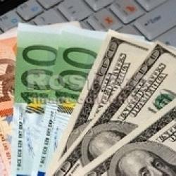 В банке 170 000 долларов обменяли на фальшивые гривны