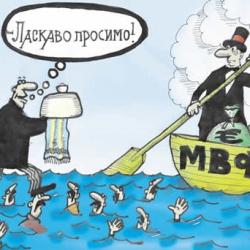 Украина уже живёт в состоянии дефолта
