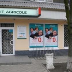 Прибыль Креди Агриколь Банка сократилась на 71%