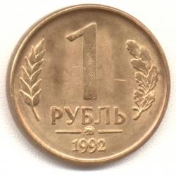 Банк России с 1 октября выпустит в обращение новую монету номиналом 10 руб.