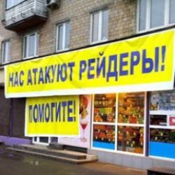 Сугоняко: Украине следует ограничить присутствие иностранного капитала в банковской системе
