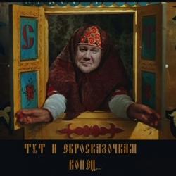 РФ может в любой момент объявить дефолт государства Украины
