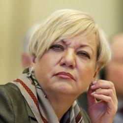 Валерия Гонтарева уже допускает ликвидацию ПриватБанка