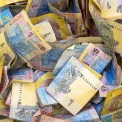 Фонд гарантирования вкладов хочет выручить за банк Курченко не менее 120 млн грн