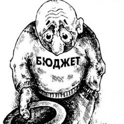 Гонтарева ждет третьего транша МВФ которого не будет