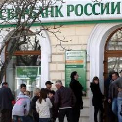 Дочерний банк Сбербанка России переименован в Сбербанк