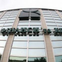 Со второй попытки НБУ ликвидировал банк