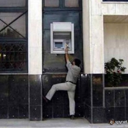 В Украине опять ожидается массовое закрытие банков