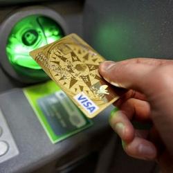 """Минфин хочет помочь украинцам самим выбирать """"зарплатный"""" банк и обезопасить выплаты"""