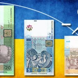 Alfa Group сообщила о планах по объединению Укрсоцбанка с Альфа-банком