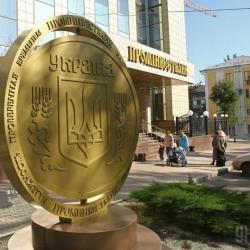 НБУ выдвинул ультиматум мелким банкам