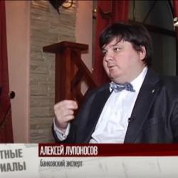 Повертати борги Росії можна лише після закінчення війни - економіст