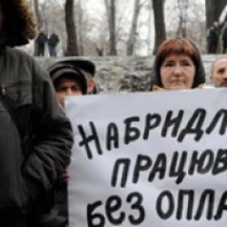 Правительство Яценюка ведет антиукраинскую экономическую политику