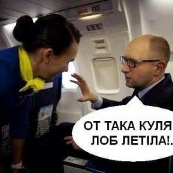 Украинские трудовые мигранты – крупнейший инвестор Украины